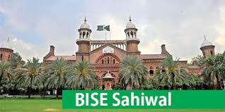 All subjects papers of Sahiwal