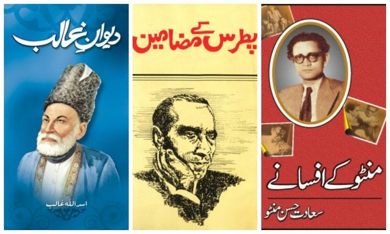 Urdu past papers 11th