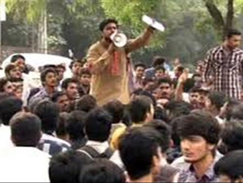 Candidates Organized Protests Against Rejection of Degree for Teacher Post