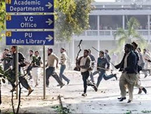 Violence in University of Punjab