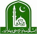 LLB Part 3 Past Paper Islamia University Bahawalpur